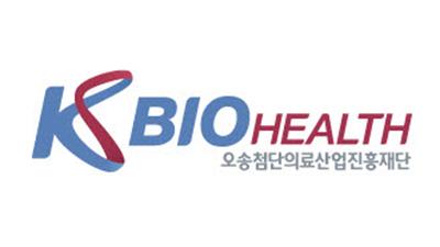충청북도·오송첨단의료산업진흥재단, '2020 의료기기산업 정책포럼' 개최