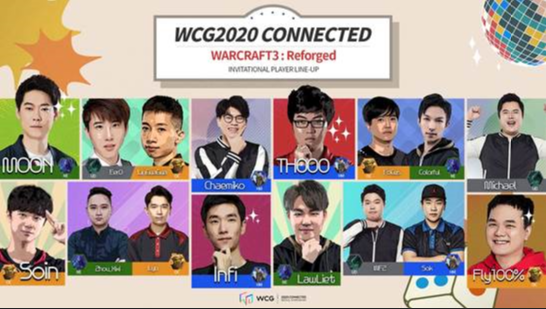 'WCG 2020 CONNECTED' 예선전 개시