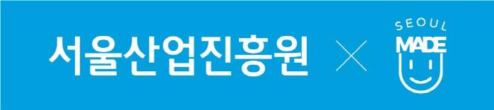 SBA, 베트남 현지 유통사 2곳과 'SEOUL MADE 브랜드숍' 운영 협약