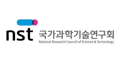 NST-KETEP, 에너지 전환 R&D 협력 업무협약 체결?