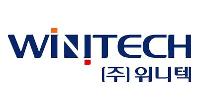 [창간특집]위니텍, 재난·소방·해양분야 SW솔루션 선도기업 자리매김