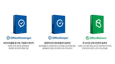 지란지교소프트, '비대면 서비스 바우처 사업' 공급기업 선정