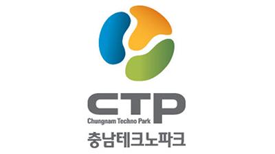 충남테크노파크, 중기부 주관 경영실적평가에서 최우수 기관으로 선정
