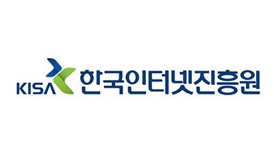 {htmlspecialchars(KISA, 사이버 위기대응 모의훈련 참여기업 모집)}