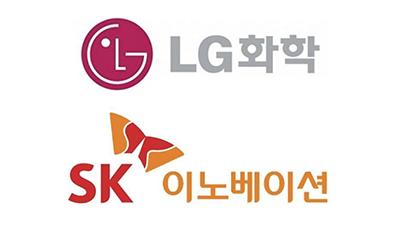 美 ITC, 'LG화학 자료 무단반출 포렌식 해달라' SK이노 요청 기각