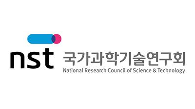 NST, 29일 오후 2시부터 과기출연기관법 개정 토론회 개최