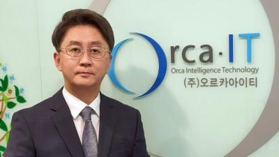 오르카아이티 신임 대표이사에 김승조 사업본부장 선임