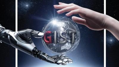 [GIST, 한국판 뉴딜 선도]<2>AI R&D로 디지털·그린뉴딜·안전망 강화 추진