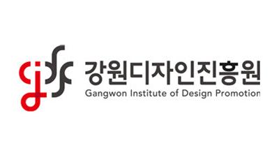 강원디자인진흥원, 14일 개원