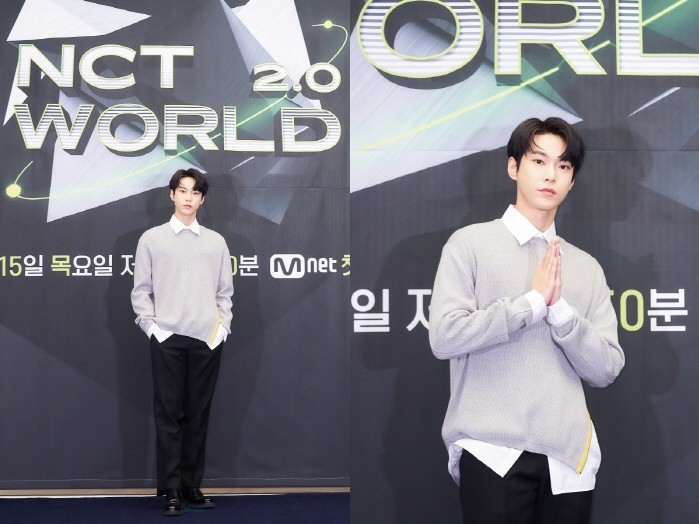 NCT 도영. (사진=Mnet 제공)