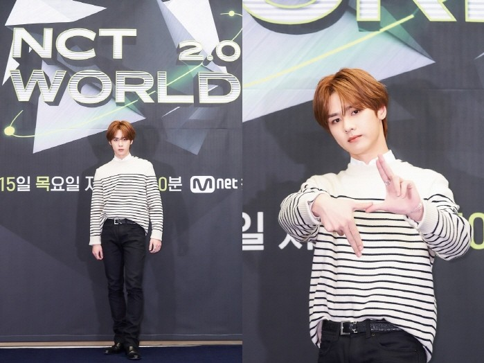 NCT 쿤. (사진=Mnet 제공)