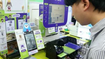 신한카드-BGF리테일, 얼굴 인식 CU 하이브리드 매장 오픈