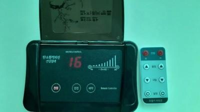 원적외선 침대용 터치 방식 온도조절기 개발
