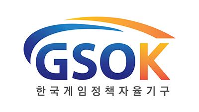 한국게임정책자율기구, 게임 내 표현 제한하는 '가이드라인' 만든다