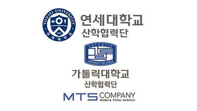 세브란스병원-서울성모병원-엠티에스컴퍼니, AI 학습용 데이터 구축 사업 선정