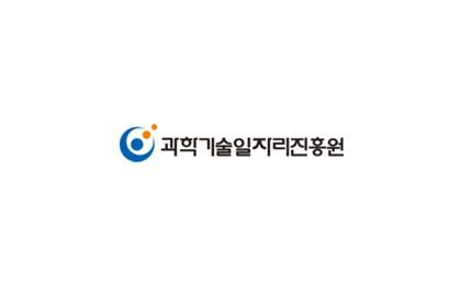 신재생에너지 분야 우수 공공 기술 이전 온라인 설명회 개최