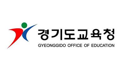 경기도교육청, 내년 상반기까지 모든 학교 일반교실에 와이파이 설치