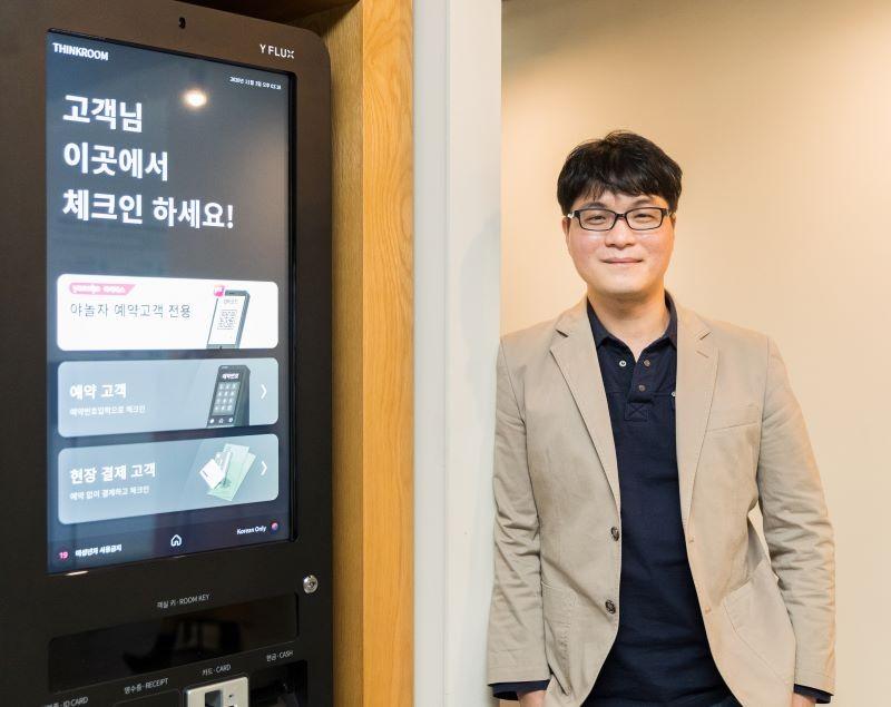송영호 야놀자 HST 그룹, IoT개발 파트장