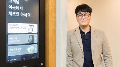 트래블테크 기업 '야놀자' 혁신 1등 공신 AWS 클라우드