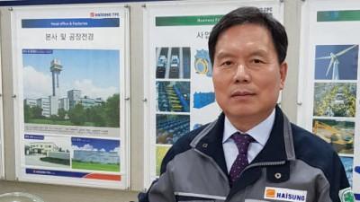 """[人사이트]이건복 해성티피씨 대표 """"로봇용 감속기로 중견기업 도약"""""""