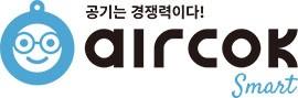 사진 = 에어콕 제공