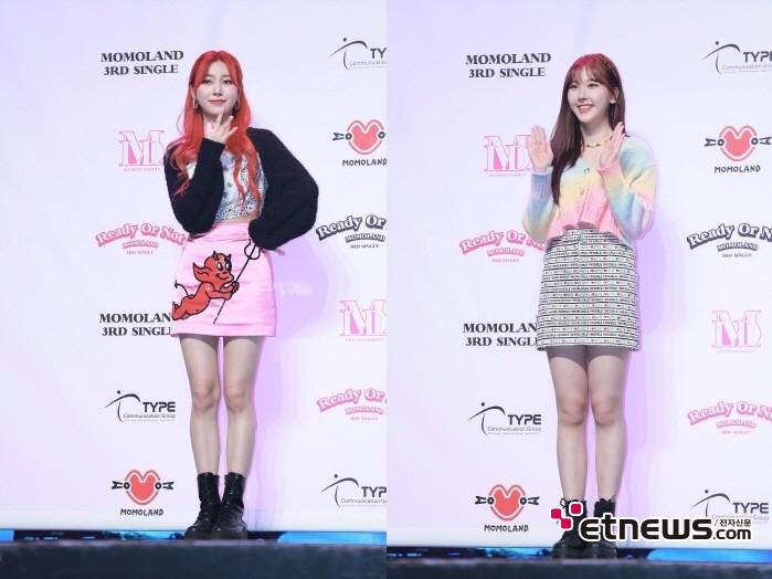 17일 서울 광진구 예스24 라이브홀에서는 모모랜드 싱글 3집 'Ready Or Not' 발매기념 쇼케이스가 열렸다. (왼쪽부터) 모모랜드 제인, 나윤.