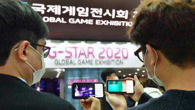 지스타 2020 최초 온라인 개막