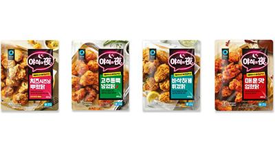 대상 청정원, 신규 HMR 브랜드 '야식이야(夜)' 론칭