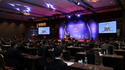 [제 44회 국가생산성대회]코로나 경제위기를 생산성 혁신 기회로 삼는 산업인 격려