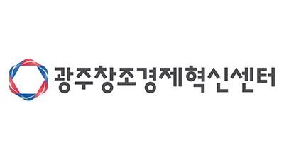 광주창조경제혁신센터, 로컬게더링 행사 개최