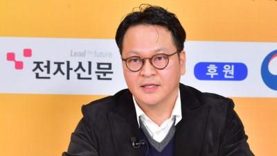 {htmlspecialchars([제11회 스마트금융콘퍼런스]권영탁 핀크 대표