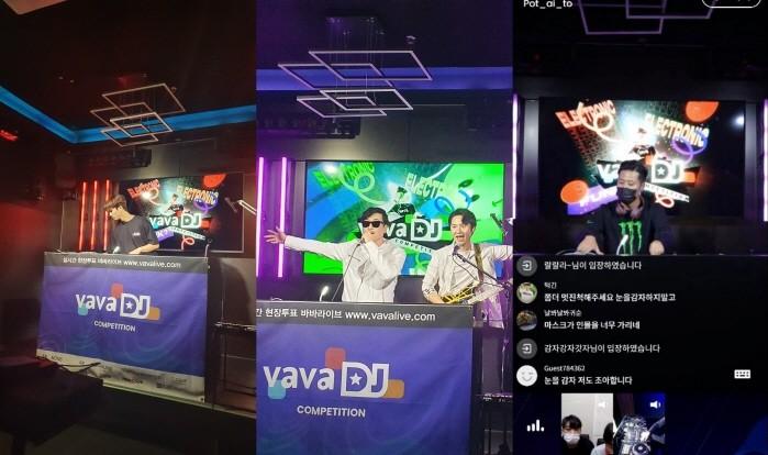 (왼쪽부터) '바바DJ컴피티션' 참가자 Sielo, Newton, Pot_ai_to 온라인 무대캡처. (사진=소셜라이브 제공)