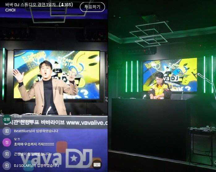 (왼쪽부터) '바바DJ컴피티션' 참가자 CHOI, Tasty Hills 온라인 무대캡처. (사진=소셜라이브 제공)