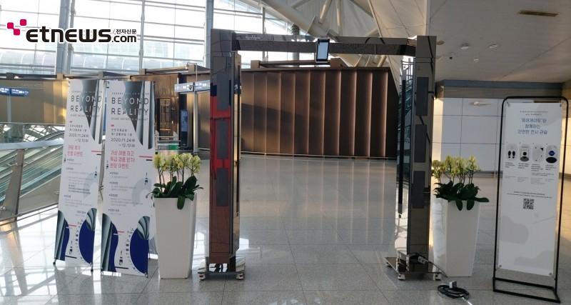 [BEYOND REALITY OVER INCHEON AIRPORT] '인천공항에서 떠나는 가상 콘텐츠 여행' 전시가 열리는 제1교통센터 / 사진 : 정지원 기자