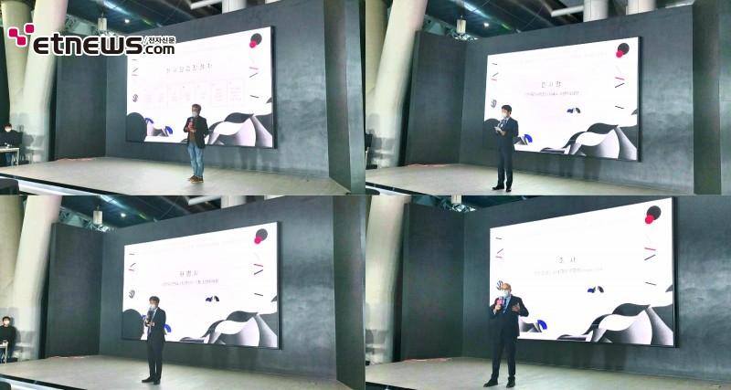 [BEYOND REALITY OVER INCHEON AIRPORT] '인천공항에서 떠나는 가상 콘텐츠 여행' 전시 오프닝 행사 / 사진 : 정지원 기자