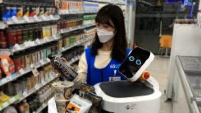GS25, 편의점 주문 상품 AI 로봇이 배달한다