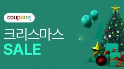 쿠팡, '2020 크리스마스' 기획전…500여명에게 3000만원 경품