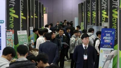 [미리보는 소프트웨이브 2020]<7>한국SW산업협회·의료정보리더스포럼