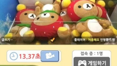 인형뽑기 경품 지급기준 5000원에서 1만원으로 인상