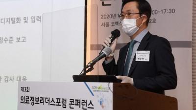 의료업계도 RPA·클라우드 각광…유아이패스·크로센트 주목↑