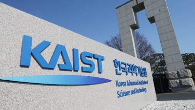 KAIST·중기부, 14일부터 AI 중소벤처 제조 플랫폼 운영