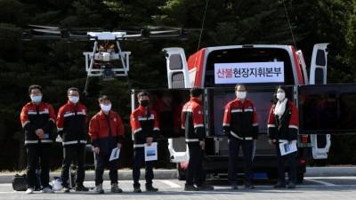 산림청, '스마트산림' 구현 성과