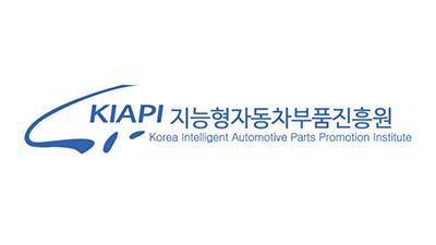 지능형자동차부품진흥원, 10일 자동차기업 네트워킹데이 개최