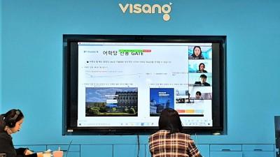 비상교육, 중단없는 한국어 교육 플랫폼 만든다