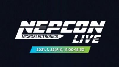 """""""아시아 최첨단 전자제조 기술이 한곳에""""… 'NEPCON LIVE' 내달 22일 온라인 개최"""