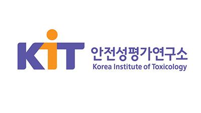 안전성평가연구소, 'KIT 톡톡 기자단' 온라인 해단식 개최