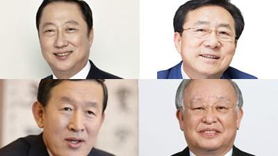 신년사로 '규제 완화 호소문' 쓴 경제단체장들
