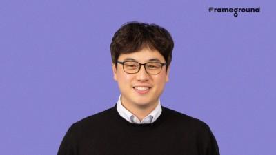 """이학준 플로우 대표 """"토종 1호 협업툴 글로벌 공략"""""""