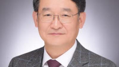 한국전자파학회, 강진섭 한국표준과학연구원 박사 신임학회장 취임