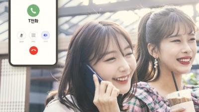 서울시, 전화로 기관 출입확인… 디지털 취약계층 '안심콜' 도입